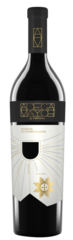 Adega Mayor Reserva Comendador Red 2014